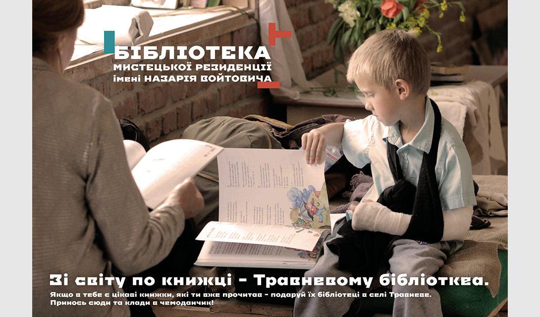 Альона Іванова